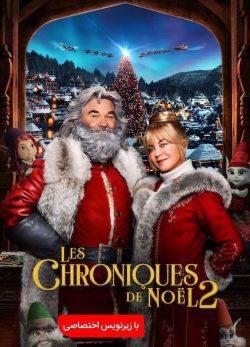 دانلود فیلم Christmas Chronicles: Part Two 2020