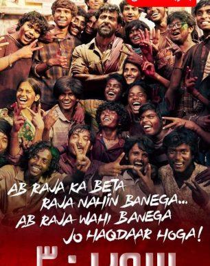 دانلود فیلم هندی Super 30