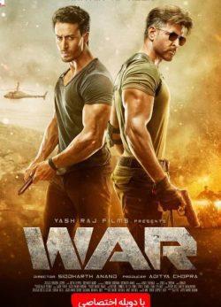 دانلود فیلم هندی War 2019