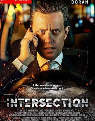 دانلود فیلم Intersection 2020 زیرنویس فارسی