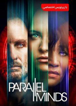 دانلود فیلم Parallel Minds 2020