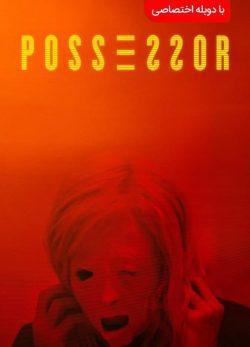 دانلود فیلم Possessor 2020
