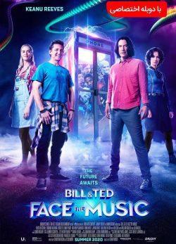دانلود فیلم Bill & Ted Face the Music 2020