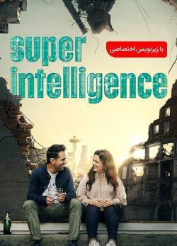 دانلود فیلم Superintelligence 2020