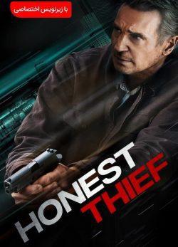 دانلود فیلم Honest Thief 2020