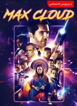 max cloud 2020 دانلود فیلم