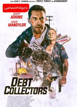 دانلود فیلم Debt Collectors 2 2020