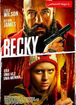 دانلود فیلم Becky 2020