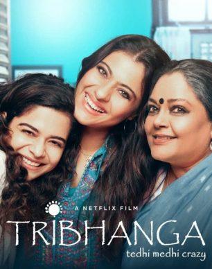 دانلود فیلم هندی Tribhanga 2021