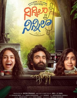 دانلود فیلم هندی Ninnila Ninnila 2021