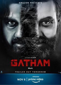 دانلود فیلم Gatham 2020