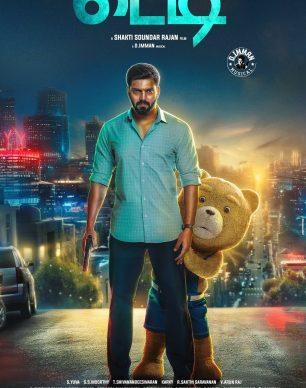 دانلود فیلم هندی Teddy 2021