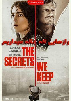 دانلود فیلم The Secrets We Keep 2020