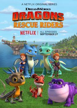 دانلود انیمیشن Dragons: Rescue Riders 2019
