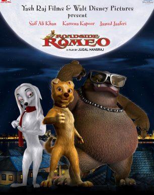 دانلود انیمیشن Roadside Romeo 2008